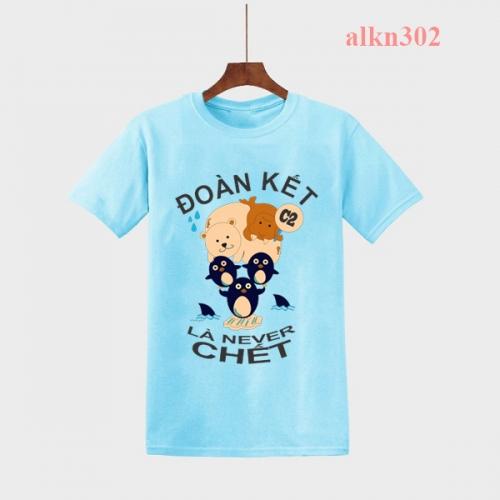 áo lớp alkn302