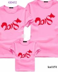 áo gia đình in hình năm mới với logo chó cách điệu