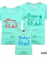 áo thun gia đình Bear Arrow